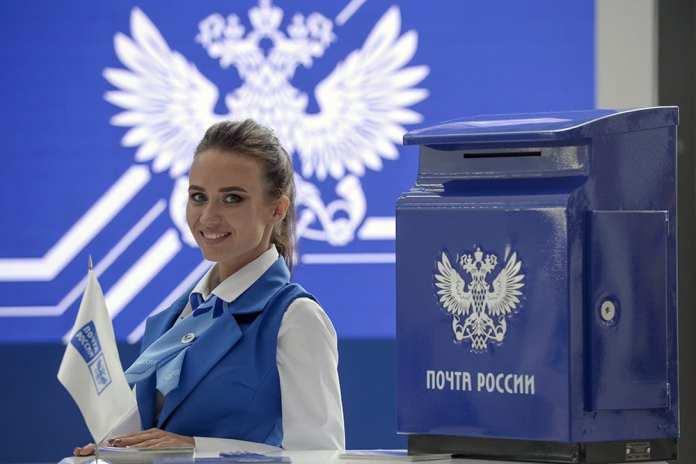 Рязанская почта сообщает о режиме работы отделений в преддверии Дня России
