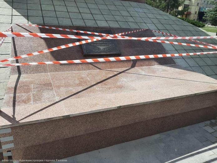 В Рязани восстановили основание памятника Георгию Победоносцу
