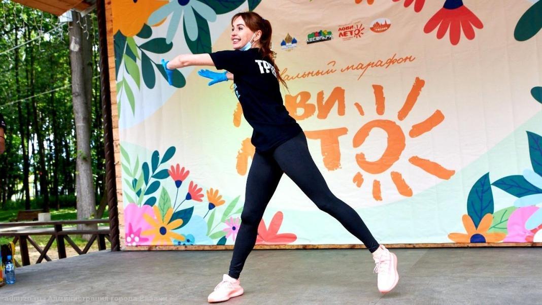 Рязанцев приглашают на утреннюю зарядку и занятия по гимнастике
