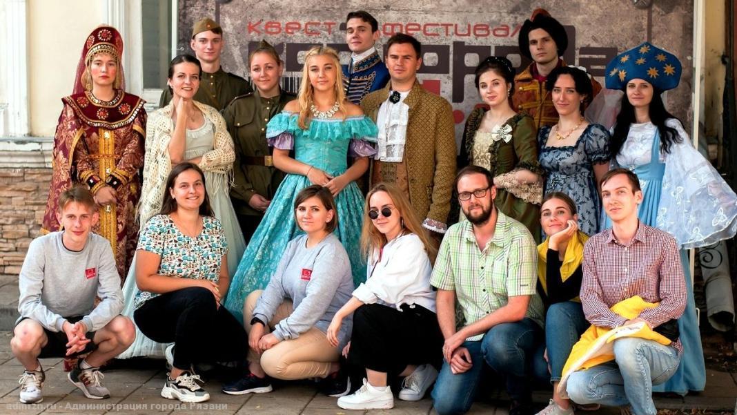 Рязанцы приняли участие в квесте «Код города 9-2-5»