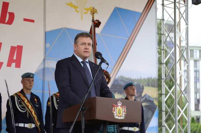В Рязани отметили День ВДВ военно-спортивным праздником