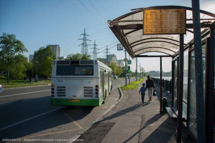 В Рязани появилась остановка «БСМП»