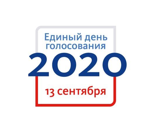 Единый день голосования в Рязанской области