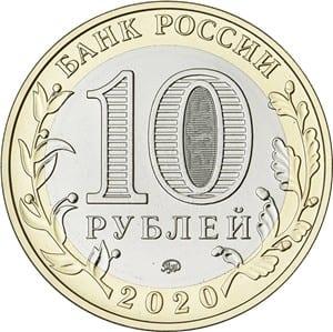 Банк России выпустит монету, посвящённую Рязанской области