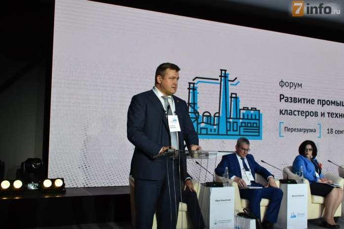 В Рязани создадут три промышленных технопарка и один консорциум