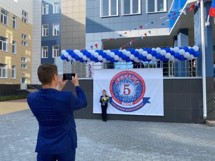 Новая школа в Горроще открыла двери для юных рязанцев