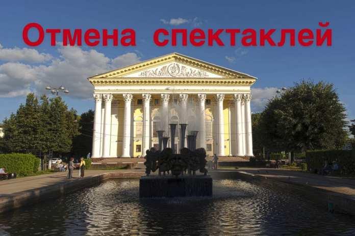Рязанский театр драмы сообщил об отмене спектаклей