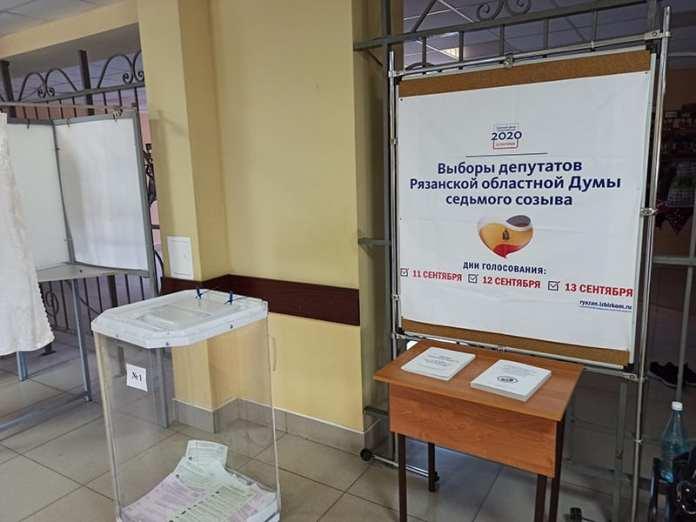 Избирком опубликовал уточнённые результаты выборов в Рязанскую областную Думу