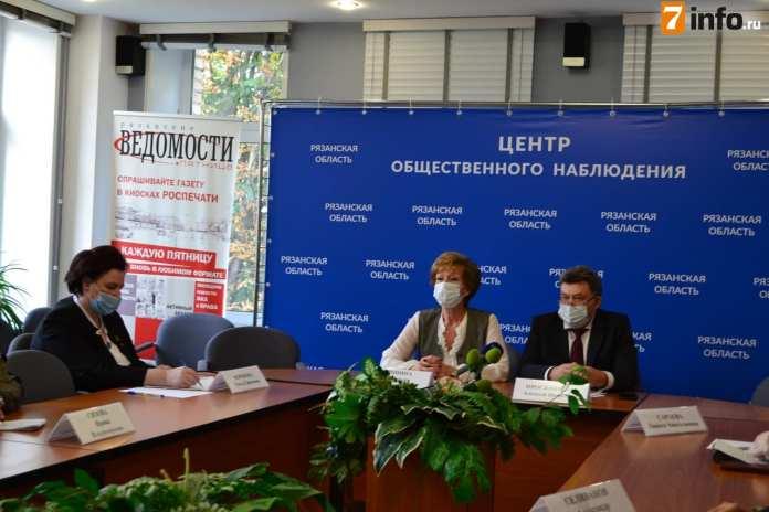 В Рязани открылся Центр общественного наблюдения за выборами