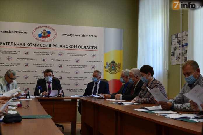 Подведены итоги выборов в Рязанскую областную Думу