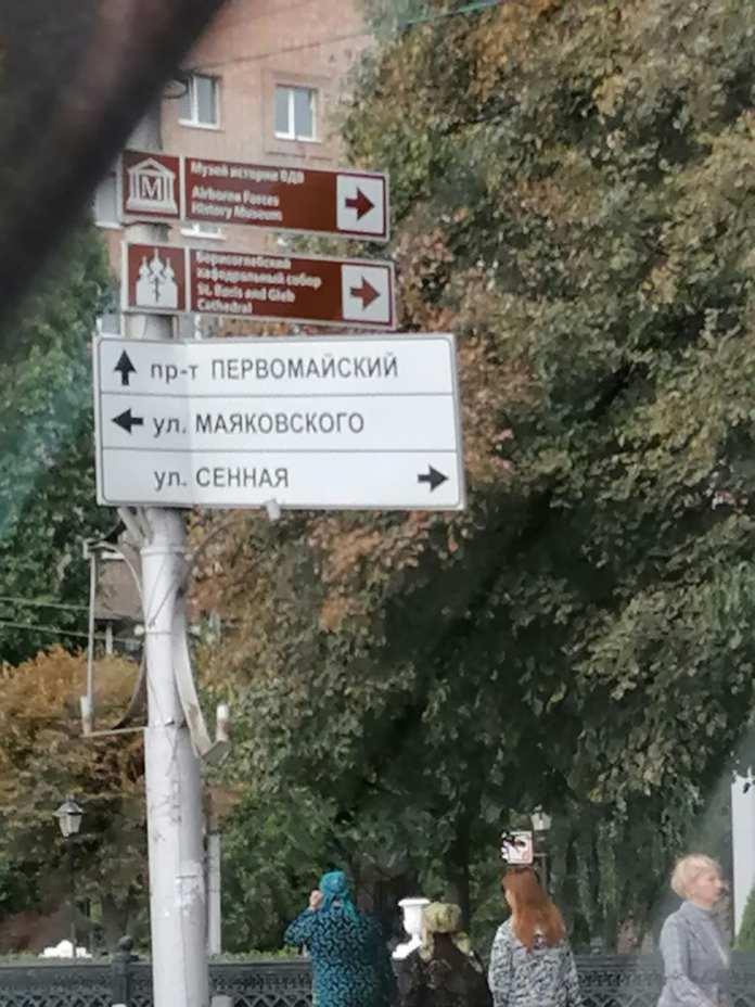В центре Рязани может упасть дорожный указатель