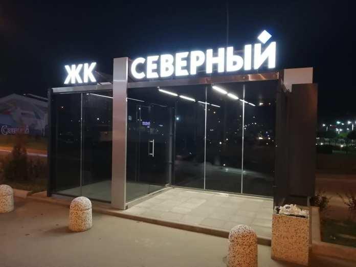 В Рязани установили первую тёплую остановку
