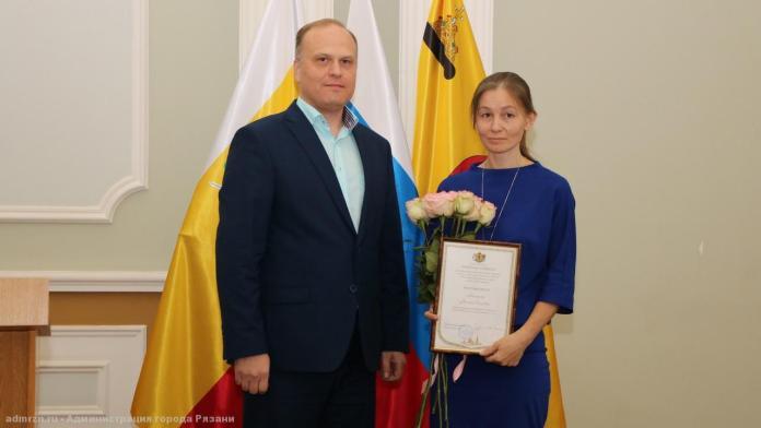 Юлия Рокотянская и Олег Федин вручили награды учителям Рязанской области
