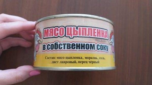 В консервах, производимых в Рязанской области, нашли антибиотики