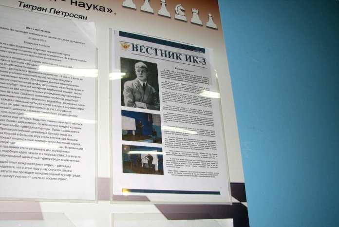 В Рязанской исправительной колонии №3 начали выпускать глянцевый литературный журнал
