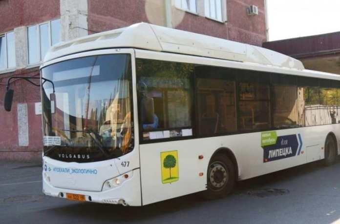 С понедельника в Липецке автобусы №37, 8 переходят на зимнее расписание