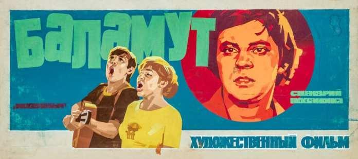 5 советских фильмов о студентах
