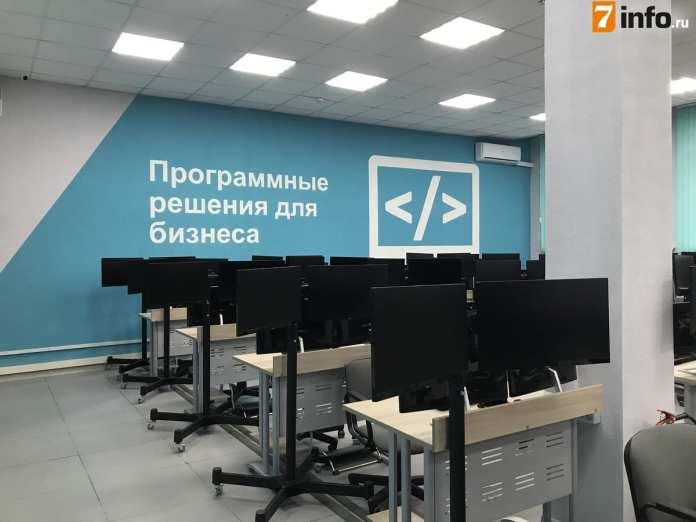 В Рязанском политехническом колледже открыли современные компьютерные мастерские