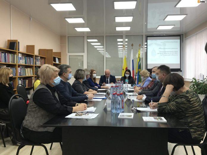 В Рязани обсудили опыт взаимодействия органов власти и некоммерческих организаций