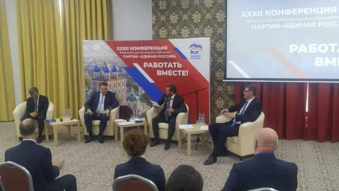 Николай Любимов возглавил Рязанское региональное отделение «Единой России»