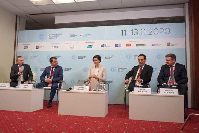 Николай Любимов участвует в форуме по перезагрузке экономики