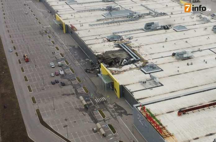 Последствия пожара в «М5 Молл» в Рязани сняли с высоты