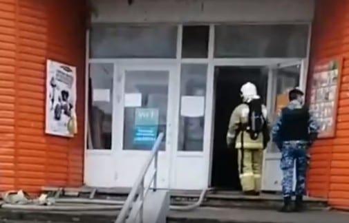 Появилось видео пожара в магазине «Дикси» в Рязани