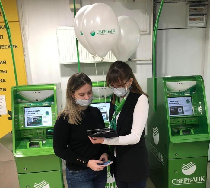 Сотрудники Сбера рассказали рязанцам о новых банковских услугах и ответили на все вопросы