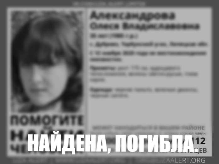 Пропавшую без вести в Тербунском районе 35-летнюю Олесю Александрову задушили