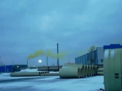 Дело о жёлтом дыме в Недостоево прекратили в связи с отсутствием нарушений