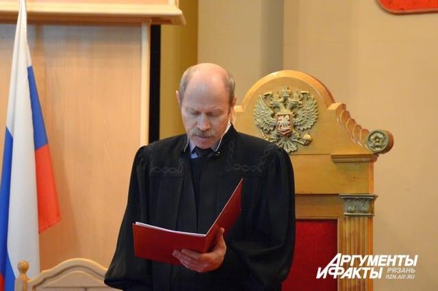 Скончался бывший судья Рязанского областного суда Юрий Хмелёв