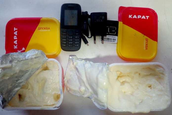 В Рязани заключённым пытались передать мобильные телефоны в пачках от сыра и сахара