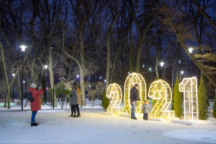 Верхний горпарк в Рязани украсил ещё один новогодний арт-объект