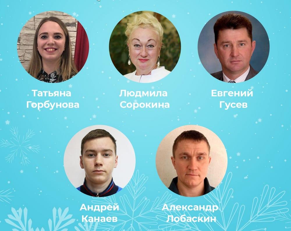 На звание «Герои уходящего года» в Рязанской области номинированы 5 человек