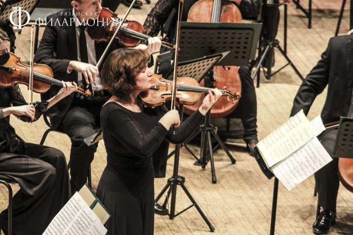 Юбилей Людвига ван Бетховена в рязанской филармонии отметили большим концертом