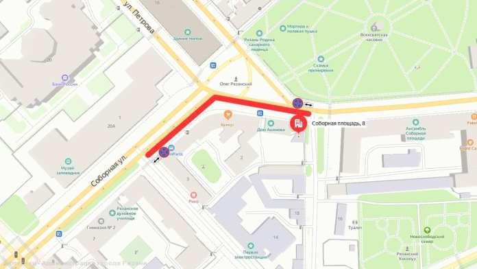 В Рязани с 15 января запретят парковаться на Соборной площади