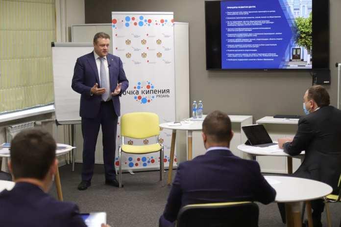 Николаю Любимову презентовали социально-экономическую концепцию развития Рязани