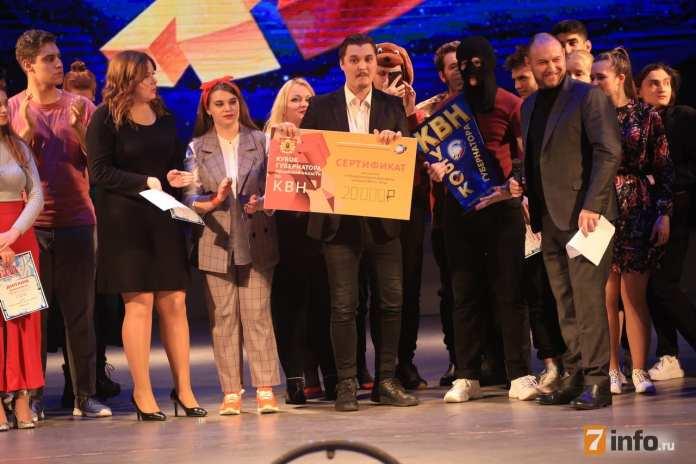 В Рязанской Официальной лиге победила команда из Орла, а Кубок губернатора завоевали квнщики из РГУ