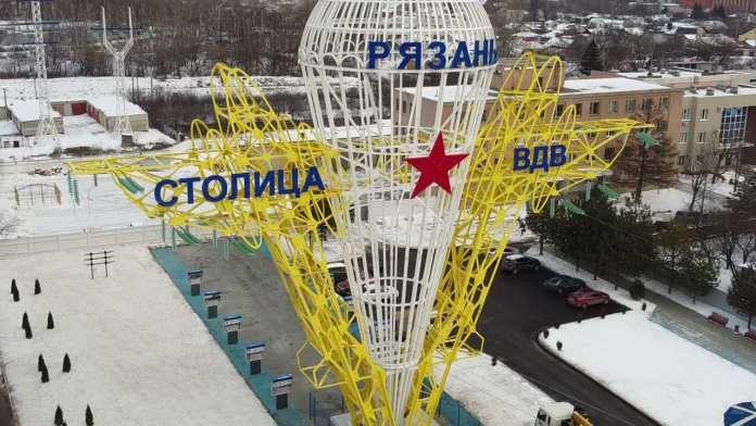 В Рязани появился новый арт-объект на опоре ЛЭП