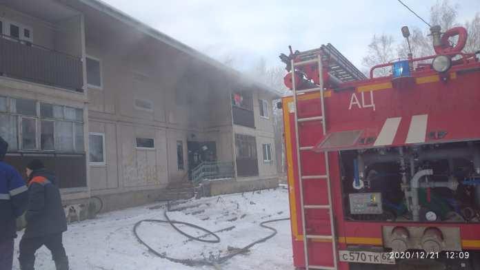 На пожаре под Рязанью пострадал человек