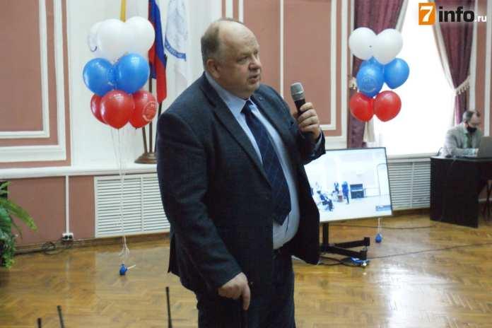 Преподаватели РГУ получили награды