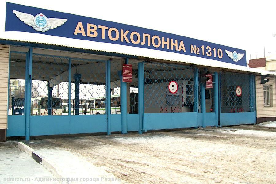 Задолженность перед бывшими сотрудниками Автоколонны 1310 погасят в начале февраля