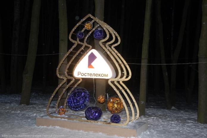 Рязанцев приглашают за новогодним настроением в ЦПКиО