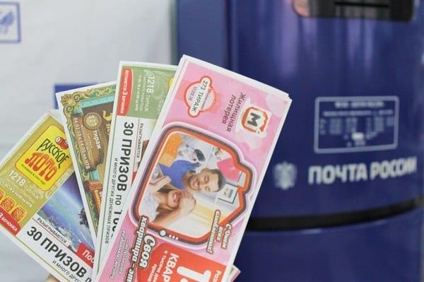Клиенты Почты России из Рязанской области стали миллионерами по итогам новогоднего розыгрыша «Русского лото»
