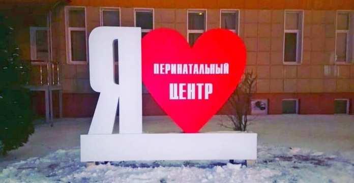 В Рязани появился медицинский арт-объект