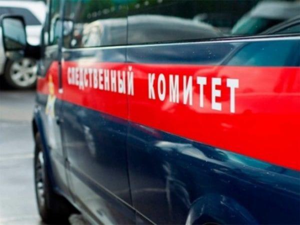 СК начал доследственную проверку из-за проблем с расселением аварийного дома в Новоселках