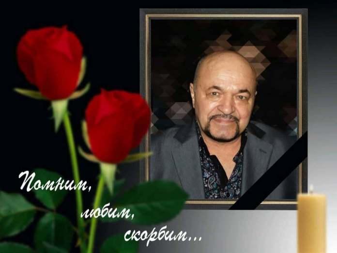 Ушёл из жизни солист ансамбля «Лазурит» Виктор Харитонов