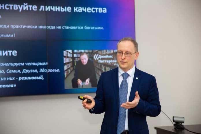 Управляющий Рязанским отделением Сбербанка выступил перед студентами