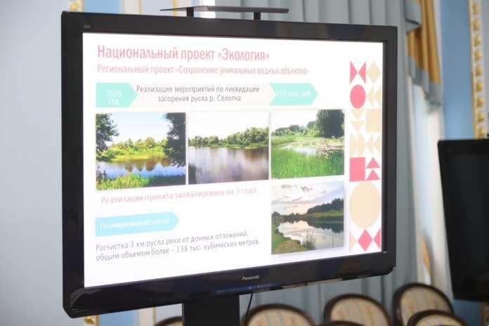Около 125 млн рублей выделили Рязанской области на расчистку русла реки Солотча