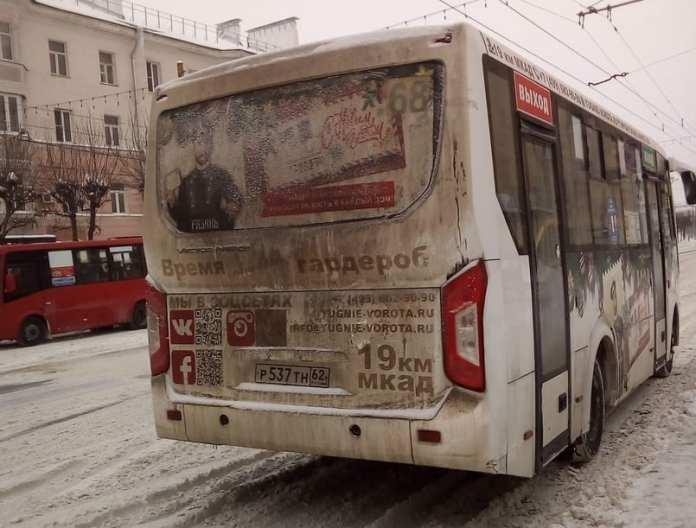 В Рязани водитель маршрутки пытался прищемить дверью маленького ребёнка